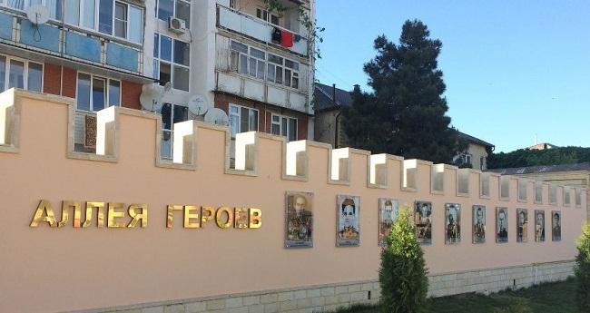 В парке боевой славы имени Шамсуллы Алиева открыли аллею героев
