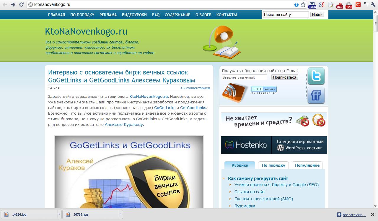 монетизация блогов