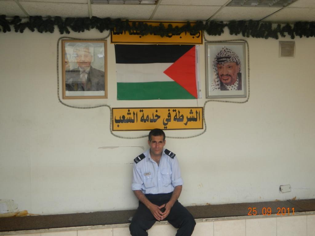 полицейский в Палестине