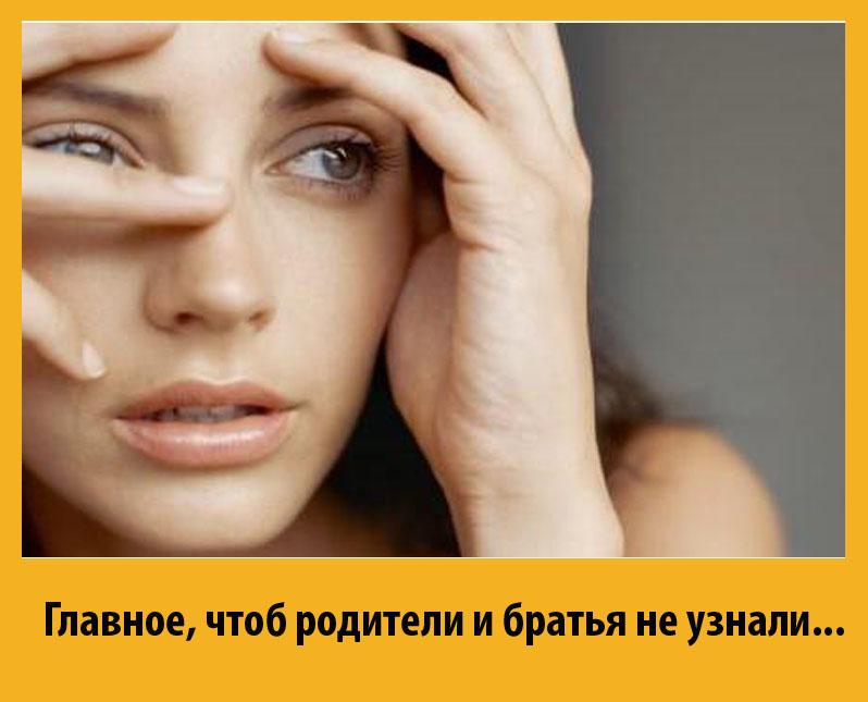 Кавказские девушки. Почему девушки на Кавказе теряют ...