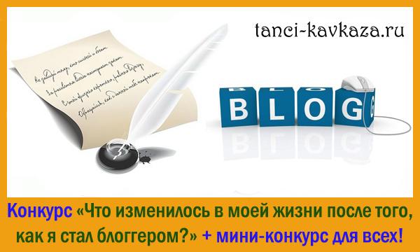 Правильное ведение блога - приоритет для блоггера