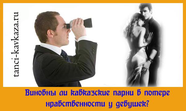 devushki-hotyat-parnya-porno-foto-galerei-na-telefon-smotret-onlayn