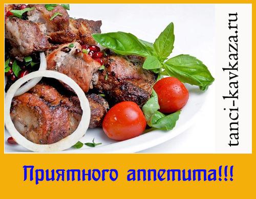 Есть очень много рецептов азербайджанских блюд