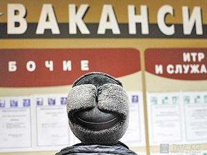 rabota_na_kavkaze