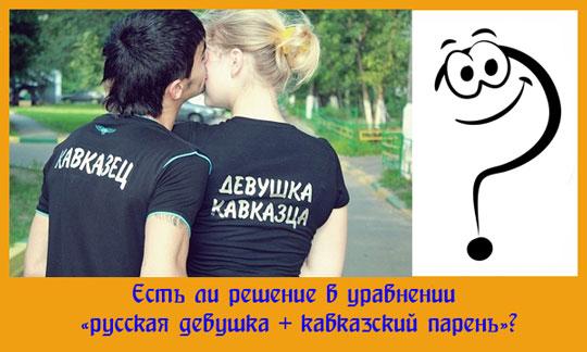 Русские девки писали на парня унижали как могли онлайн фото 576-744