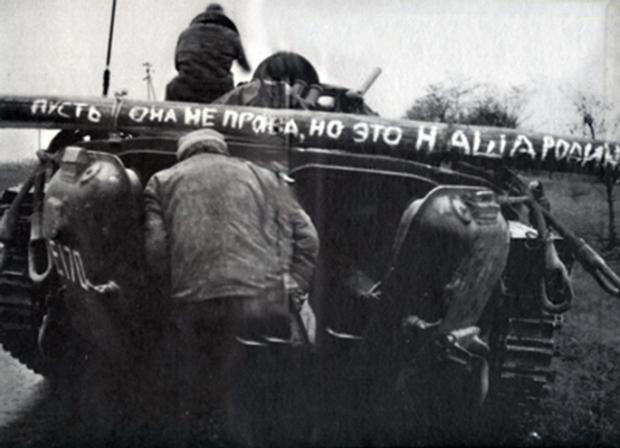 """Надпись на боевой машине пехоты в Чечне: """"Пусть она не права, но это наша Родина"""""""