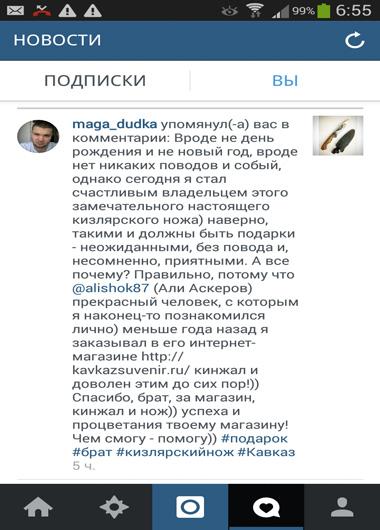 Виктор Дудка посетил наш шоу-рум кавказских сувениров на Электрозаводской