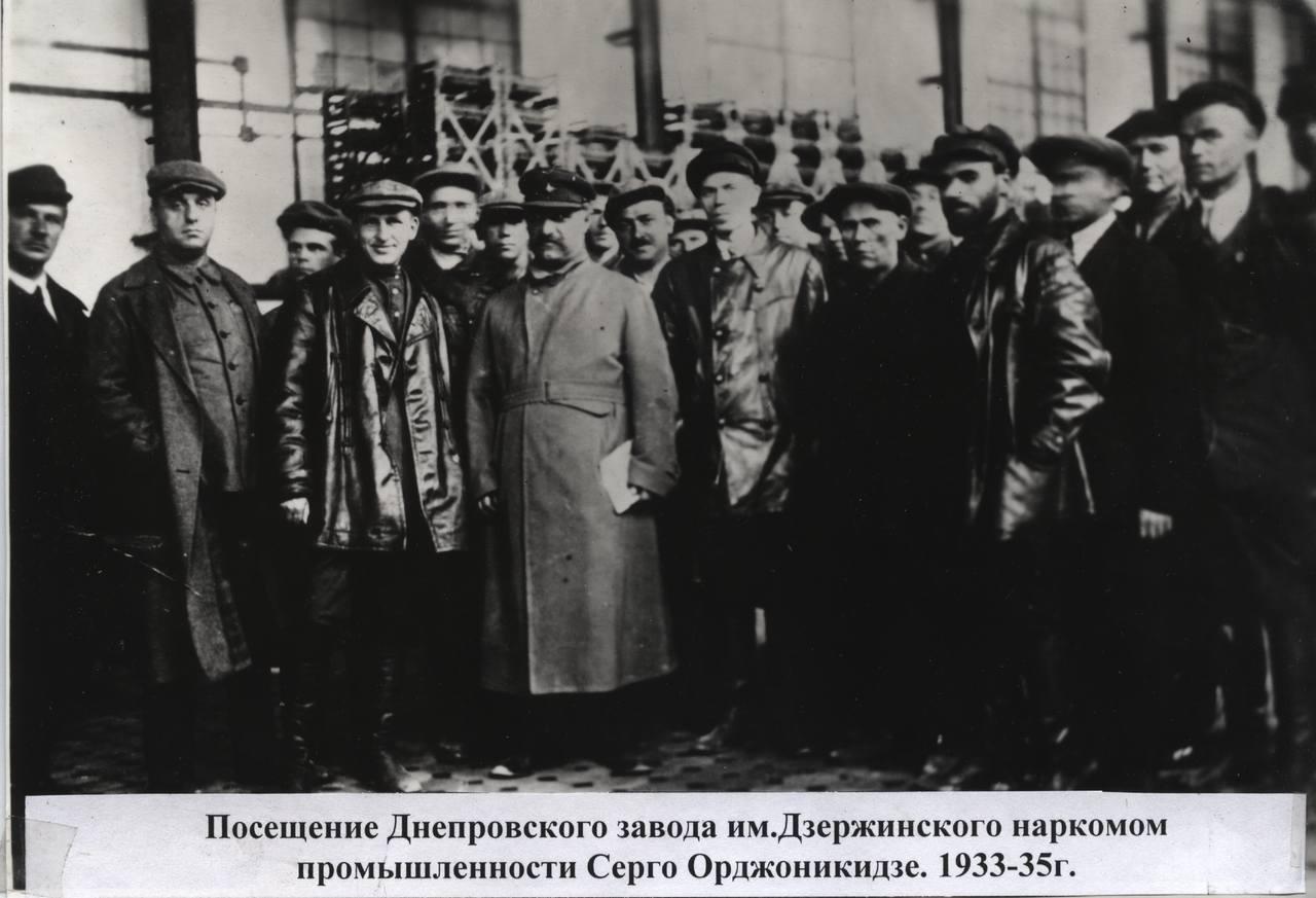 Биография Серго Орджоникидзе