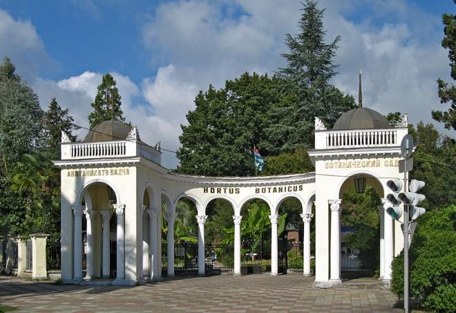Cухумский ботанический сад