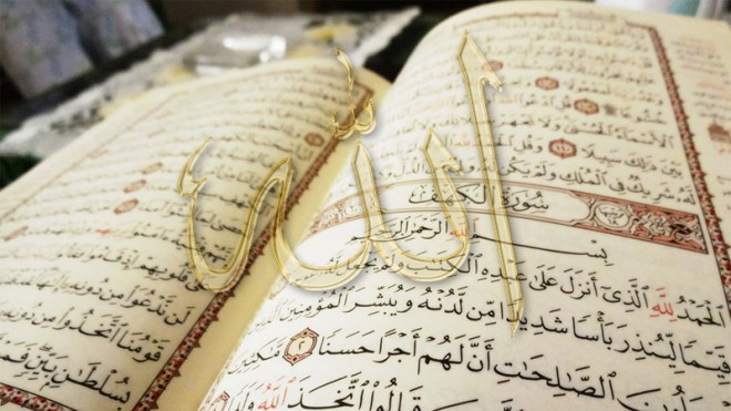 Чтение Корана для успокоения души