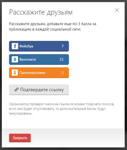 Нажмите на иноки социальных сетей