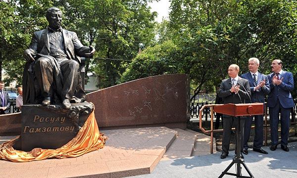 Поэты Дагестана Расул
