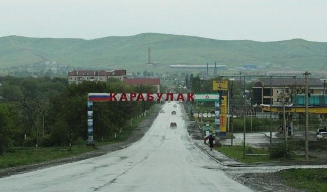 В 1995 году Карабулак получил статус города