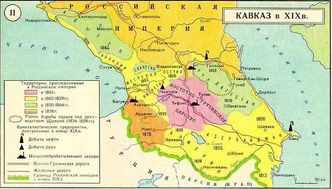 При Александре II в 1802 году Грузия присоединилась к России