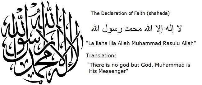 Шахада – это самый первый и самый важный столп, свидетельство принадлежности к религии