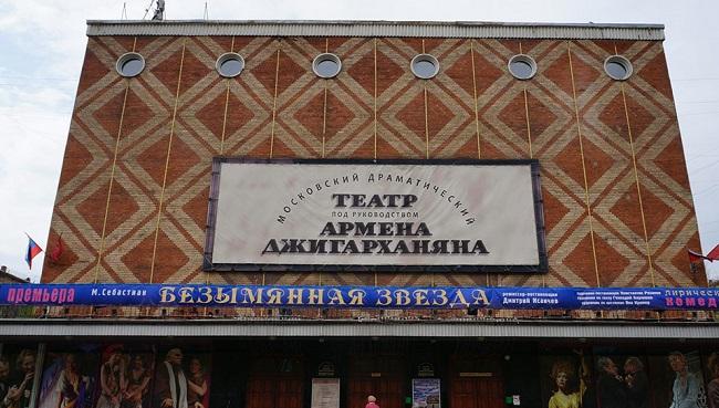 Театр Армена Джигарханяна пользуется популярностью среди тетралов