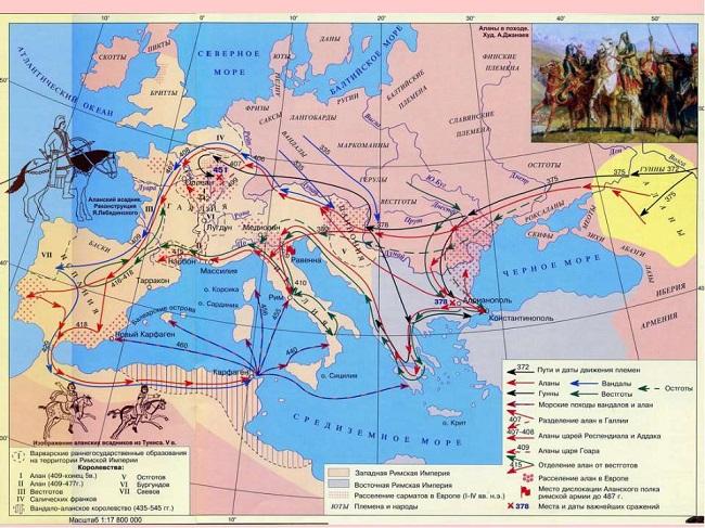 Аланы оставили о себе след не только на Кавказе, но и далеко на Западе