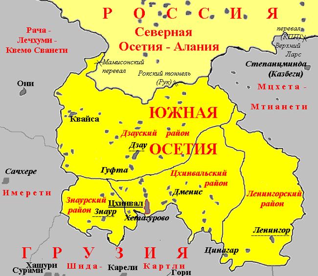 На географической карте мы четко видим как была поделена территория одного осетинского народа