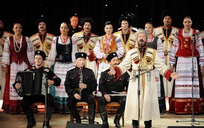 Кубанский казачий хор – певчий хор, организованный 1811 году