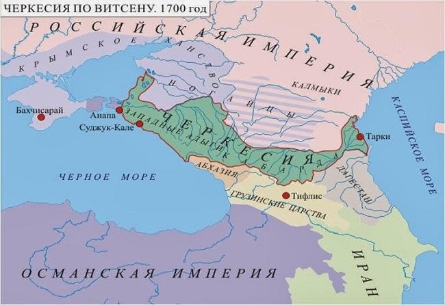 Государство Черкесия было самым большим на Кавказе