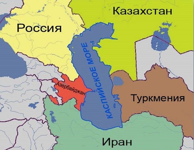 Каспийское море омывает берега пяти государств - России, Казахстана, Туркмении, Азербайджана и Ирана