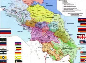 Крым северный кавказ