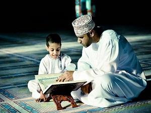 Основные течения и направления в Исламе