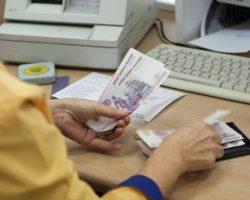 Усредненная зарплата в СКФО выросла на 8%