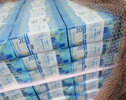 Улучшение дорожной сети: Ингушетия получит 200 миллионов