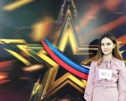 «Ну-ка, все вместе!»: певица из Цхинвала нацелена на участие в конкурсе