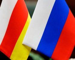 РФ и РЮО: отмечена очередная годовщина установления дипломатических отношений