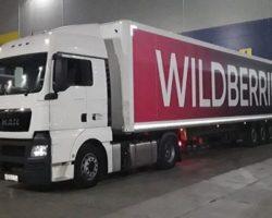 «Wildberries» запустит логистический центр в СКФО