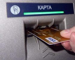 На Ставрополье увеличился лимит по кредитным картам