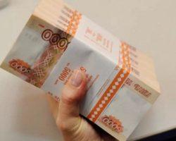Карачаево-Черкесия получит финансовые средства из центра