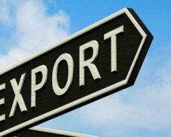 Экспортный объем Кабардино-Балкарии увеличится на 41%