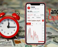 Как купить акции Яндекса - советы и отзывы Barclay Stone