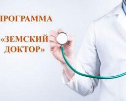«Земский доктор»: почти 100 медработников Чечни получили финансовые выплаты