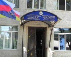 Дело Джабиева: следствие проведет дополнительные действия