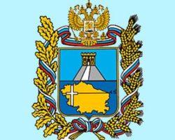 Казачьи туристические маршруты разработают на Ставрополье