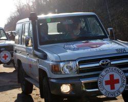 «Красный Крест» оказывает помощь продуктами малоимущим РЮО