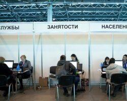 Число безработных в СКФО выросло почти в 5 раз