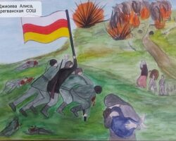 Конкурс рисунков: в Цхинвале определили победителей