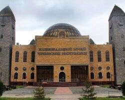 Музейный фонд Чечни пополнен ценными произведениями искусства