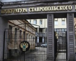 На Ставрополье осуждено 130 коррупционеров