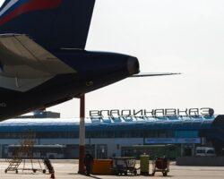 Аэропорт «Владикавказ»: пассажиропоток за год упал на 14%