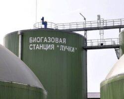 На Ставрополье появится первая биогазовая станция