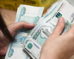 Бизнесу  РЮО обеспечат помощь в получении льготных займов