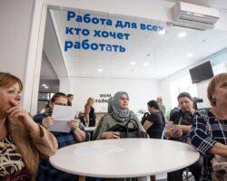 Снижение количества занятого населения: регионы СКФО вошли в ТОР-10 «антирейтинга» РФ