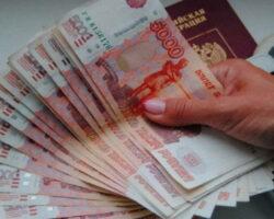 Жители КБР получили 9.8 миллиардов рублей кредитов