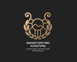 В КЧР будет создан логотип к юбилею образования региона